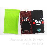 东莞市手机布套 鼠标袋 iphon4手机布袋