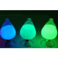 工业级夜光粉的价格,夜光粉的生产厂家,夜光粉的用途