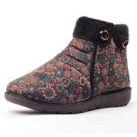 拉链中老年防滑棉鞋冬季新款加厚棉鞋 柔软舒适保暖妈妈鞋老人鞋