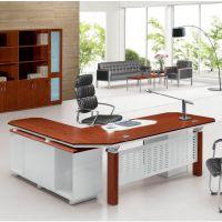 供应老板桌板式大班桌办公桌经理桌简约主管桌