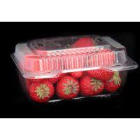 供应OB-002透明吸塑包装盒