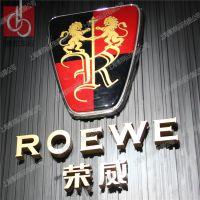 厂家直销 丝网印刷各类品牌汽车发光车标制作 上海4S店指定加工厂