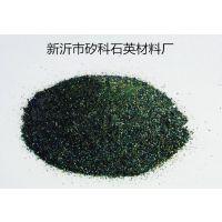 供应喷砂材料 绿辉石 喷砂绿辉石 绿色喷砂材料 绿色磨料 石榴石