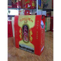 彩盒印刷包装专业纸盒设计 山西太原纸箱包装