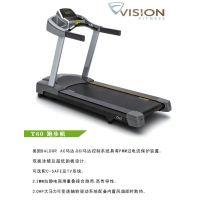 Johnson乔山VISION跑步机T60家用商用款特价原装***包邮