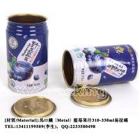 供应野生蓝莓果汁罐  310毫升罐装蓝百蓓 长春 大兴安岭蓝莓饮品