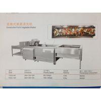 连续式洗菜机尺寸价格图片/北京益友中央厨房设备