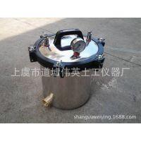 厂家直销18L不锈钢高压灭菌锅