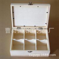 实木家居生活用品 木质创意收纳桌面收纳 zakka木盒zakka收纳木盒