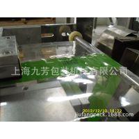 供应绿豆包装机,红豆包装机,五谷杂粮包装机,链斗包装机