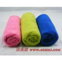 谢岗供应加厚擦车洗车巾清洁毛巾超细纤维抹布 强吸水