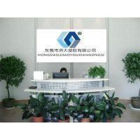 供应高透明TPU 工程塑料