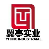 上海翼亭实业有限公司