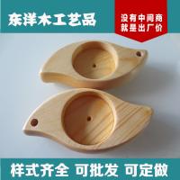 厂家 批发 木柄订做/印章木柄/工具木柄/化妆品木手柄 工艺品 推广