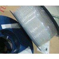 铁氟龙管26T 内径0.46mm 外径0.86mm 聚四氟乙烯 特富龙管 沃尔