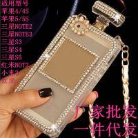 香水瓶手机壳 iphone6贴钻手机壳 苹果5s镶钻外壳 手工特价热卖壳