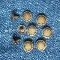 专业供应刻字衣角钉口袋钉铆钉撞钉 可来样定制