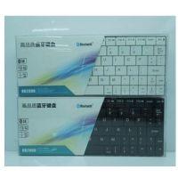 HB-2000 3.0超薄无线蓝牙键盘 铝合金 蓝牙键盘 迷你游戏键盘