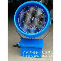 广州GZ300F便携式雾化风扇,工业风扇,降温风扇
