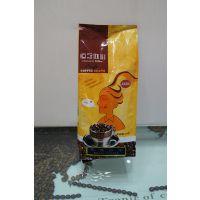 恒冠咖啡AAA级454g咖啡豆 蓝山风味/曼特宁/巴西/哥伦比亚/意大利/碳烧/机器专用等