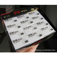 2B铅笔专用橡皮擦,学生考试学生橡皮 韩国文具批发