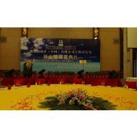 上海晚会活动晚宴策划