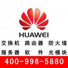 供应S101A30S H3C WX5000无线控制器与5800插板