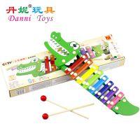 金钥匙 鳄鱼手敲八音琴 儿童早教益智木质玩具乐器  幼儿园专用