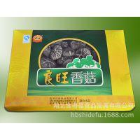 泰国热卖  良旺特级干香菇礼盒装