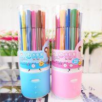 *** 得力7067可洗水彩笔 学生儿童彩色笔 绘画学习笔 学习用品