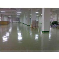 重庆逸尔建筑装饰工程有限公司