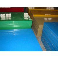 珠海高分子聚乙烯板材 万德橡塑 高分子聚乙烯板材走货商