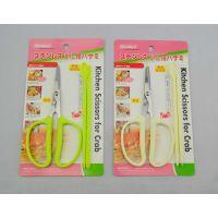 大量批发各种厨房日用品日本吃蟹剪刀  食蟹工具  螃蟹剪 大力剪