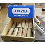 南京代理销售哈尔滨哈轴HRB 6205E/C9 6205E-2RZ/P53Z2电机轴承