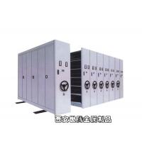厂家批发密集柜架西安档案密集柜西安档案密集架、西安移动密集架