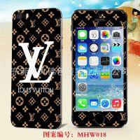供应iphone5 5S保护套珍珠皮浮雕手机套苹果装用时尚保护套批发