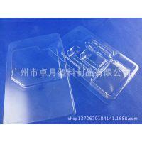 供应耳机透明PVC开天窗包装盒吸塑内托 规格样式可定制