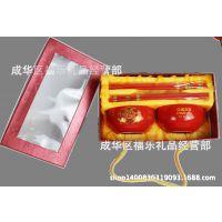 中国梦红瓷金龙飞舞2碗2筷,平安保险,泰康人寿,国寿,人保等