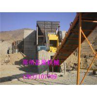 郑州石料破碎设备生产厂家 高铁配套石料厂破碎设备