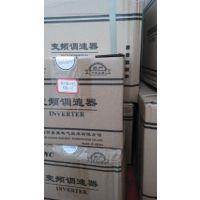 18.5KW易能变频器EDS1000-4T0185G/0220P湖北武汉一级代理现货,质保1年