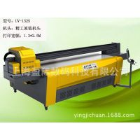 上海奉贤uv万能平板打印机 小型彩页印刷机
