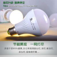 批发千棵樱超亮LED球泡灯 3W 5W 7W 9W适用于室内照明风扇灯光源