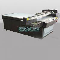 供应个性t桖打印机,皮革印花打印机,广东深圳厂家直销印刷设备