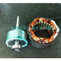 供应宁波榨汁机/果汁机电机 115V/220V豆浆价电机 巧克力喷泉电机