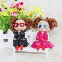 上架 可爱毛绒玩具公仔迷糊娃娃 精品蝴蝶结纱裙戴眼镜美少女