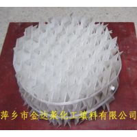 供应洗涤塔中用塑料孔板波纹填料 PP波纹板填料厂商萍乡市金达莱化工