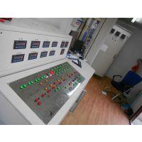 智能化 控制于一体!福润科技FR2000混凝土管理软件招商