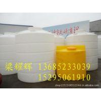 供应1500L搅拌加药桶,1500升塑料加药箱,PE加药桶厂家(折扣)热销中