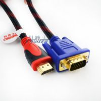 供应HDMI转VGA转换线 高清转接器 电脑连接数字电视 双磁环