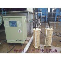 供应节能环保高效吸垢机